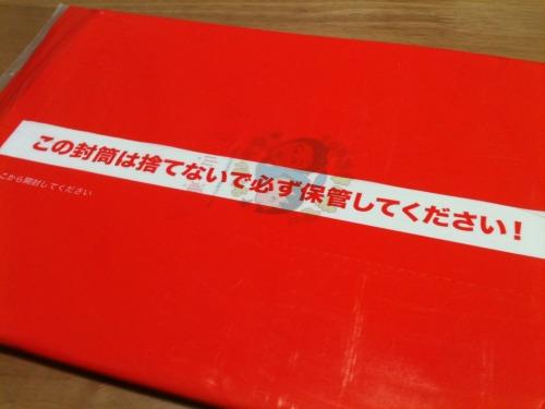 代官山通信vol.118